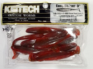 "KEITECH EASY SHINER 3"" (7,5cm) #435 Scuppernong Red opak.- 10szt"