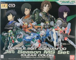 GUNDAM HG 28357 OO 1st SEASON MS SET SPECIAL EDITION