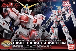 GUNDAM MEGASIZE UNICORN DESTROY MODE