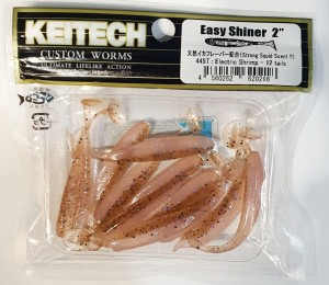 "KEITECH EASY SHINER 2""(5,4cm) #445 ELECTRIC SHRIMP - opak.12szt"