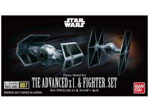 BANDAI 14502 THE ADVANCED x1 & FIGHTER SET [007]