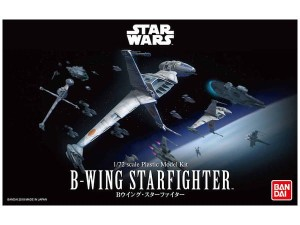 BANDAI 30456 1:72 B-WING STARFIGHTER