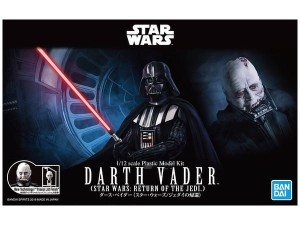 BANDAI 55589 1:12 DARTH VADER  (STAR WARS: RETURN OF THE JEDI)
