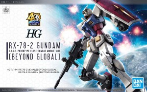 GUNDAM HG 58205 RX-78-2 GUNDAM (BEYOND GLOBAL)