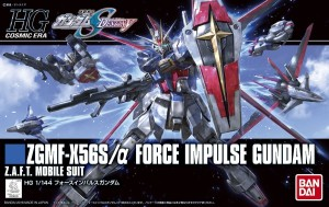GUNDAM HG 59241 FORCE IMPULSE GUNDAM