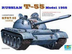 TRUMPETER 00342 1:35 RUSSIAN T-55 MODEL 1958