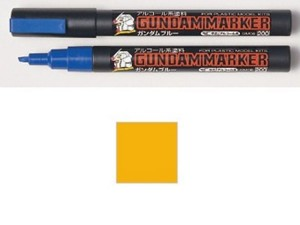 GUNDAM MARKER GM-08 YELLOW