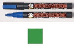 GUNDAM MARKER GM-09 EYE GREEN