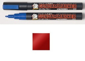 GUNDAM MARKER GM-16 METALIC RED