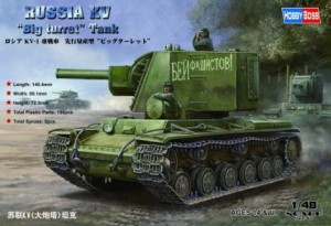 HOBBY BOSS 84815 1:48 Russian KV Big Turret Tank