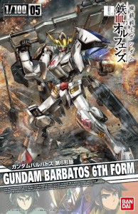GUNDAM IB 07323 BARBATOS 6TH FORM