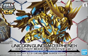 GUNDAM SDCS 55578 UNICORN 03 PHENEX