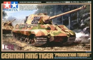 TAMIYA 32536 1:48 KING TIGER PRODUCTION TURRET