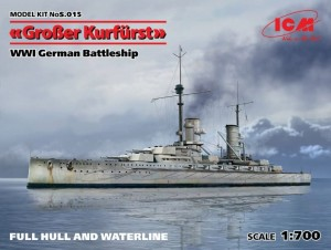 ICM S015 1:700 Groβer Kurfürst (full hull & waterline), WWI German Battleship