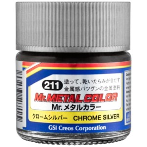 GUNZE MC211 CHROME SILVER 10ml