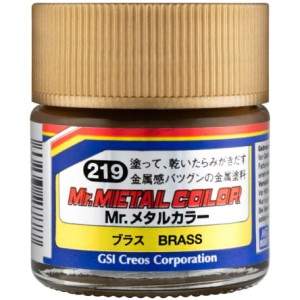 GUNZE MC219 BRASS 10ml