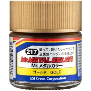 GUNZE MC217 GOLD 10ml