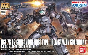 GUNDAM HG 10503 GUNCANNON FT IRON