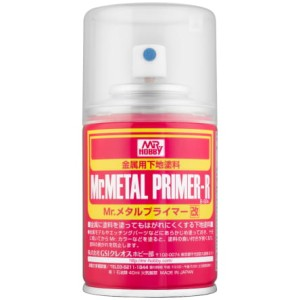 GUNZE B504 METAL PRIMER-R 100ml