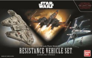BANDAI 19769 RESISTANCE VEHICLE SET
