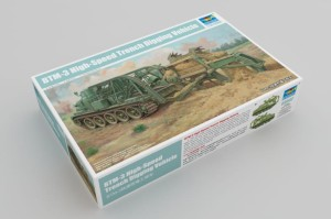 TRUMPETER 09502 1:35 BTM-3 High-Speed Trench Digging Vehicle