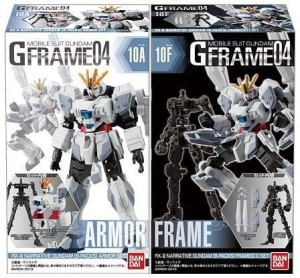 GUNDAM GFRAME2 04A Mobile Suit Gundam G Frame Vol.04: 1Box