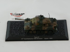 DIE-CAST #14 1:72 TYPE 61  10TH TANK BATTALION 10TH DIVISION JAPAN - 1993