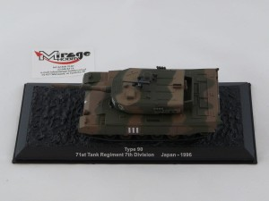 DIE-CAST #39 1:72 TYPE 90  71ST TANK REGIMENT 7TH DIVISION JAPAN - 1996