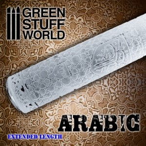 GSW 2166 ROLLING PIN ARABIC