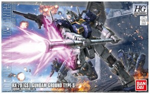 GUNDAM HG 15641 GROUND TYPE-S THUNDERBOLT