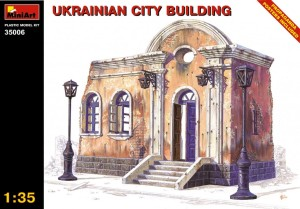 MINIART 35006 1:35 UKRAINIAN CITY BUILDING