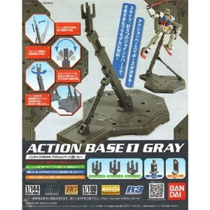 GUNPLA ACTION BASE 1 GRAY