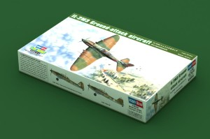 HOBBY BOSS 83204 1:32 IL-2M3 Ground-attack Aircraft