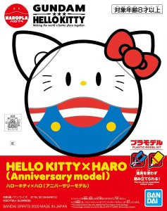 BANDAI 59123 HELLO KITTY HARO (Anniversary Model)