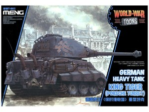 MENG WWT003 1:egg German Heavy TANK TIGER