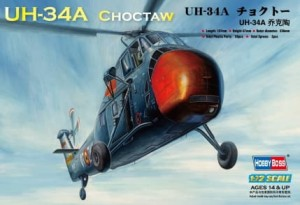 HOBBY BOSS 87215 1:72 American UH-34A Choctaw
