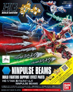 GUNDAM BROŃ 19544 NINPULSE BEAMS
