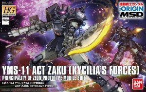 GUNDAM HG 21056 ACT ZAKU (KYCILIA'S FORCES)
