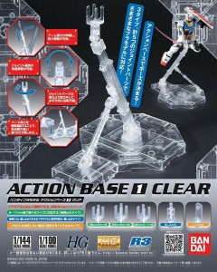 GUNPLA ACTION BASE 1 CLEAR