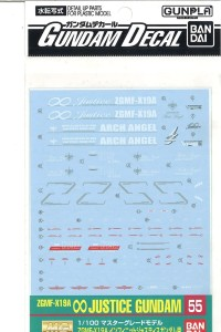 GUNDAM DECAL 055 for (MG) ZGMF-X19A Infinite Justice Gundam