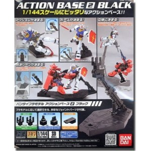 GUNPLA ACTION BASE 2 BLACK