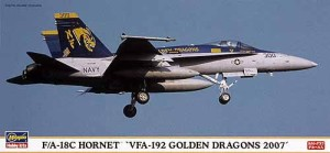 HASEGAWA 00869 1:72 F/A-18C Hornet VFA-192 Golden Dragons 2007