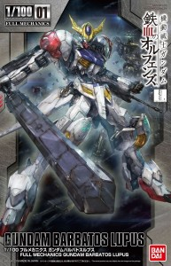 GUNDAM IB 56825 FULL MECHANICS BARBATOS LUPUS
