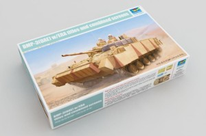 TRUMPETER 01532 1:35 BMP-3 w/ ERA Tiles & Combined Screens United Arab Emirates