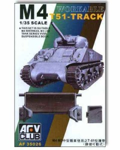 AFV CLUB 35026 1:35 M4 Sherman workable track