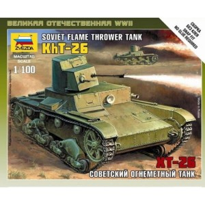 ZVEZDA 6165 1:100 T-26 FLAMETHROWER TANK