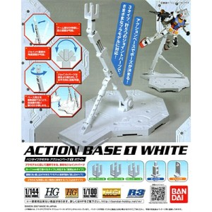 GUNPLA ACTION BASE 1 WHITE
