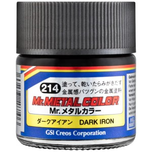 GUNZE MC214 DARK IRON 10ml