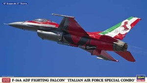 "HASEGAWA 01913 1:72 F-16A ADF FIGHTING FALCON ""ITALIAN AIR FORCE SPECIAL COMBO"""