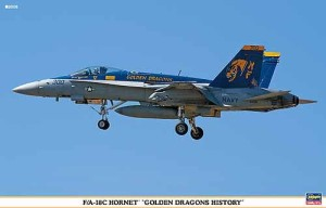 HASEGAWA 00964 1:72 McDonnell Douglas F/A-18C Hornet Golden Dragons History